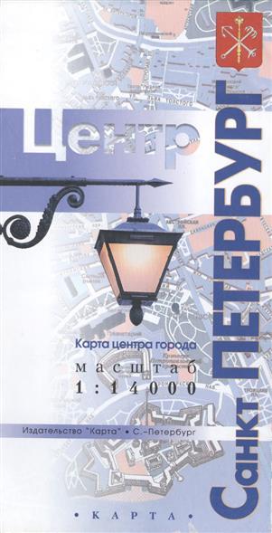 Карта центра города. Санкт-Петербург