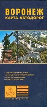 Карта а/д Воронеж
