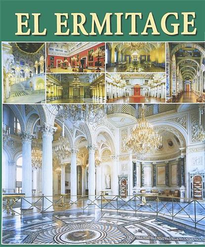 El Ermitage. Los Interiores. Эрмитаж. Интерьеры. Альбом (на испанском языке)