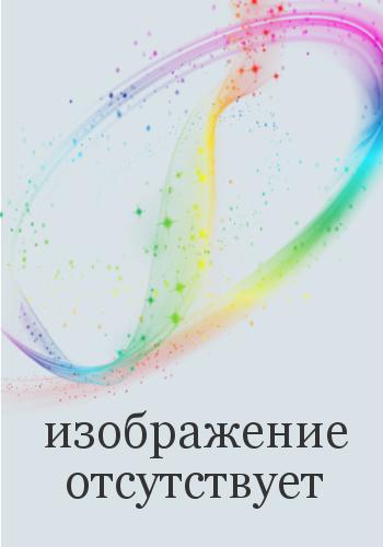 XVI Всероссийская промышленная и художественная выставка 1896 года в Нижнем Новгороде. Альбом