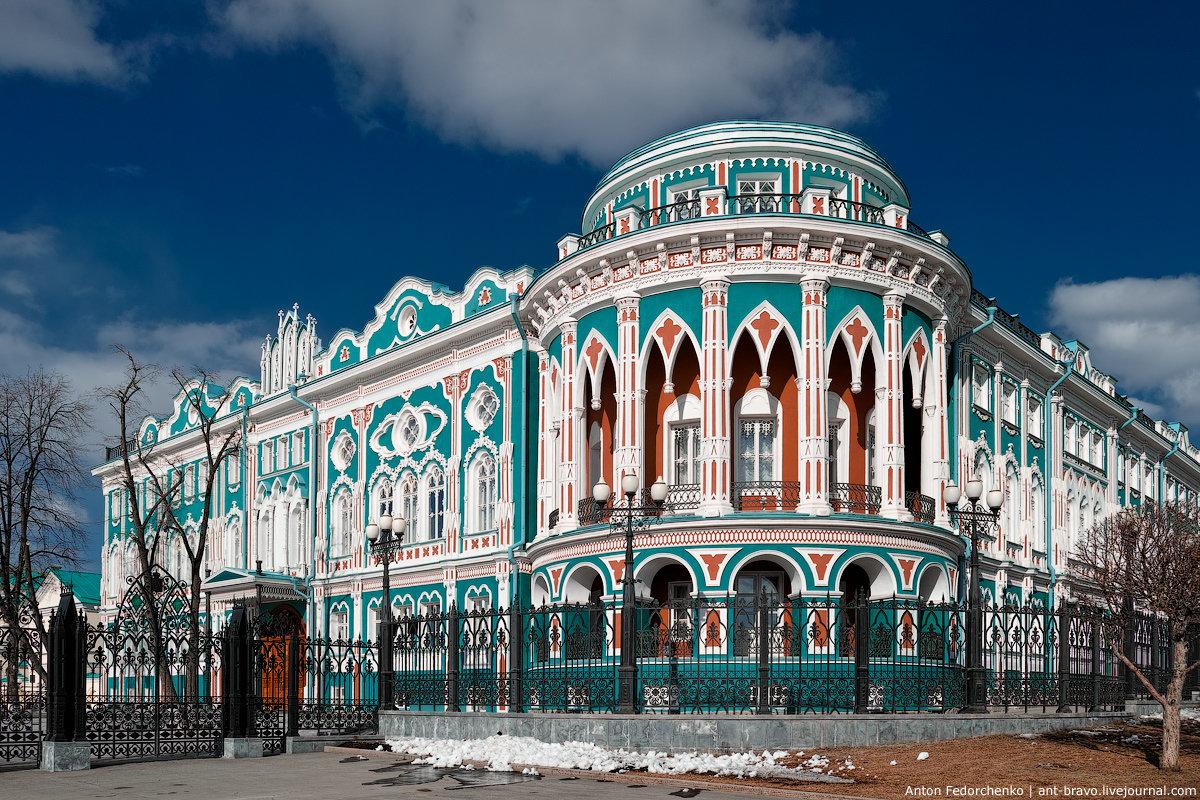 Екатеринбург достопримечательности города фото